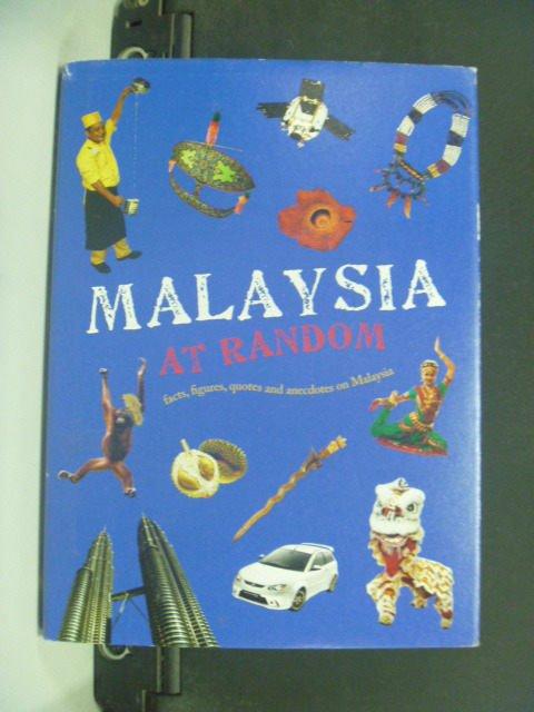 【書寶二手書T4/旅遊_GFE】Malaysia at Random_Editions Didier Millet