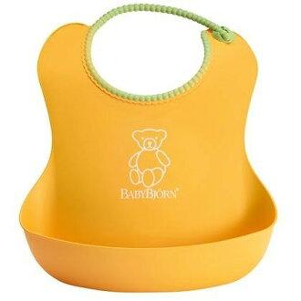 瑞典 Baby Bjorn Soft Bib 軟膠防碎屑圍兜 黃色款