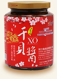 【菊之鱻】XO頂級干貝醬 (450g / 280g) 1