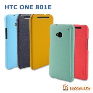 ☆宏達電Htc One M7 倍思彩薄左右開系列 Htc One M7 超薄手機保護皮套 彩薄皮套 保護殼【清倉】