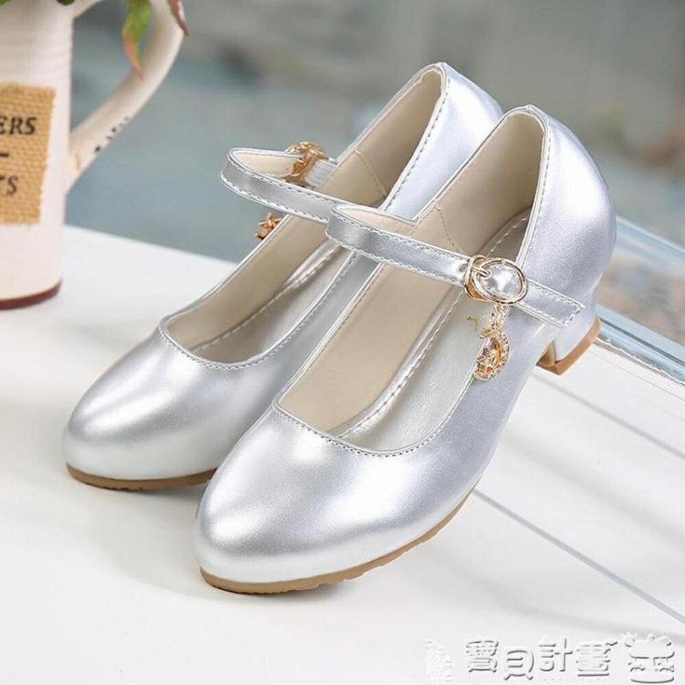 女童高跟鞋 女童高跟鞋白色公主皮鞋演出學生鞋兒童舞蹈鞋 寶貝計畫 1