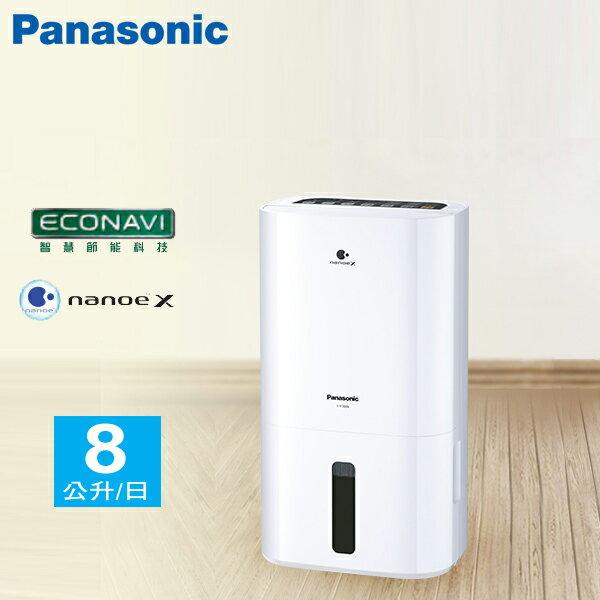 Panasonic 國際牌  8公升 清淨除濕機 F-Y16EN 公司貨