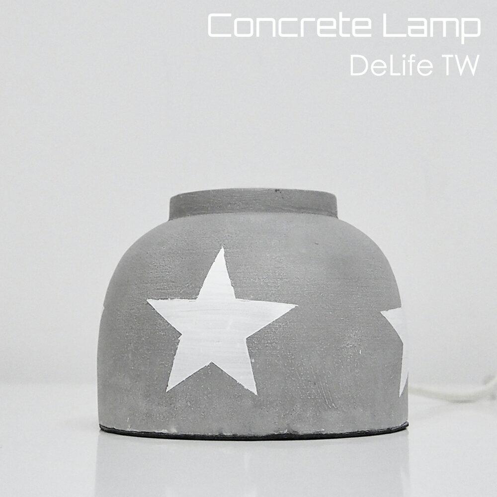 DeLife 星星水泥燈座- 附LED愛迪生燈泡 2