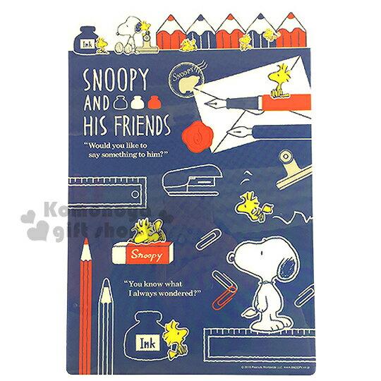 〔小禮堂〕史努比 日製造型墊板《藍.釘書機.鉛筆.橡皮擦》