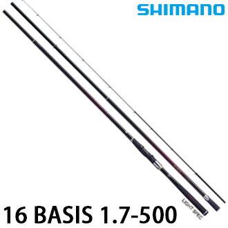 漁拓釣具 SHIMANO 16 BASIS 1.7-500 (磯釣竿)
