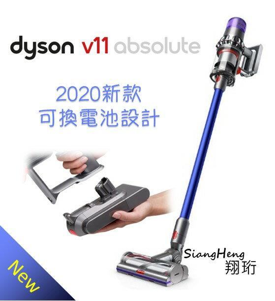 2020新款 可換電池 六月底前送收納架 再送發光LED隙縫吸頭 [恆隆行公司貨] Dyson V11 SV15 absolute 最新旗艦無線吸塵器 雙主吸頭全配組