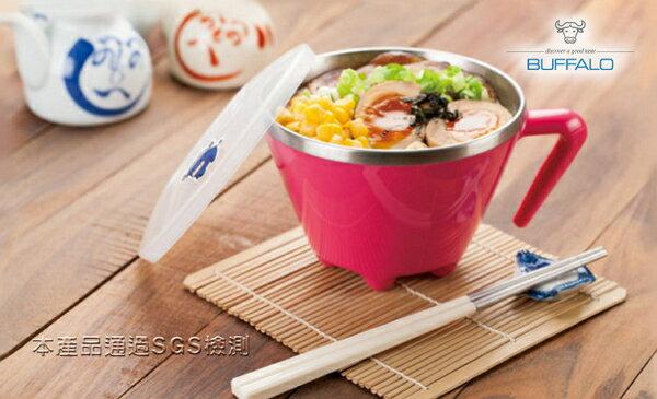 【晨光】牛頭牌 雙層不鏽鋼防燙隔熱杯碗620ml-3色(000084)
