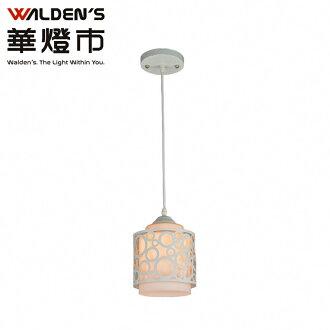 【華燈市】仙杜瑞拉餐吊單燈 041953 餐廳燈餐吊燈LED燈泡 燈飾燈具