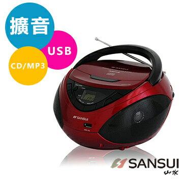 【SANSUI 山水】廣播/USB/CD/MP3/AUX手提式音響SB-87N