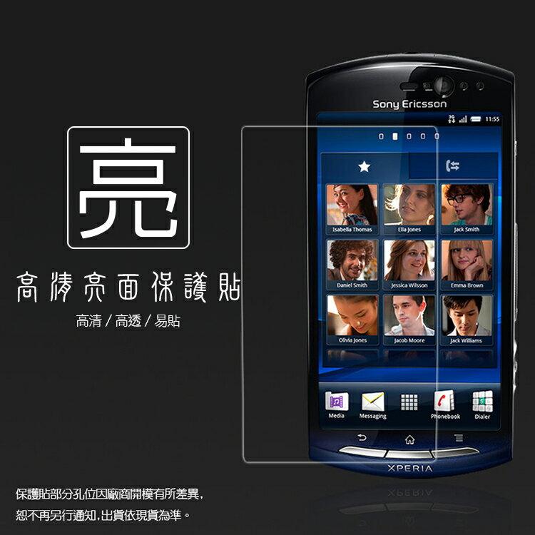 亮面螢幕保護貼 Sony XPERIA Neo V MT11i/Xperia neo MT15i 保護貼 亮貼 亮面貼 保護膜