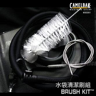 Camelbak 水袋清潔刷組 吸管刷+水袋刷 Brush Kit 90081