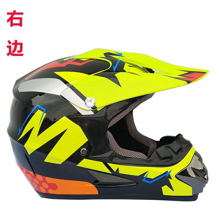 頭盔 摩托車越野盔 四季男女山地自行車全盔小型盔越野 果果輕時尚