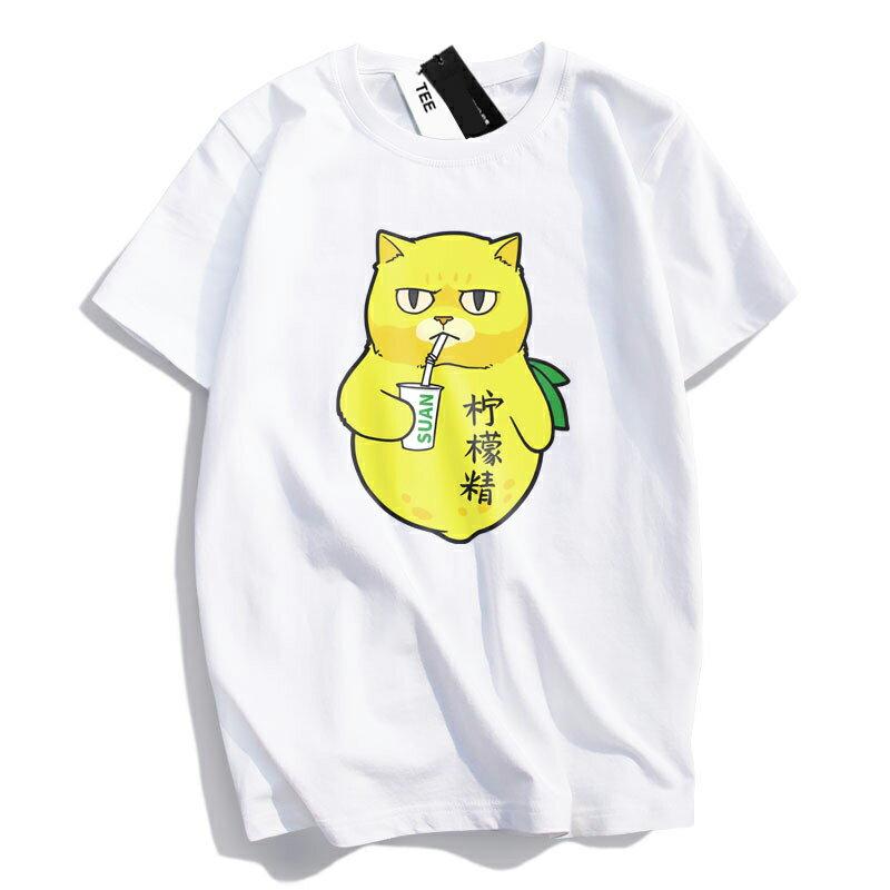 KUSO 搞笑 情侶裝 純棉短T MIT台灣製【YC686-11】萌寵 檸檬精 酸酸貓  動物萌寵 快速出貨 4