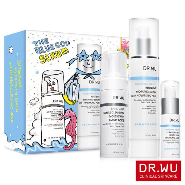DR.WU 玻尿酸保濕精華液101ML+氨基酸舒緩潔顏慕斯160ML+玻尿酸保濕精華乳15ML【淨妍美肌】