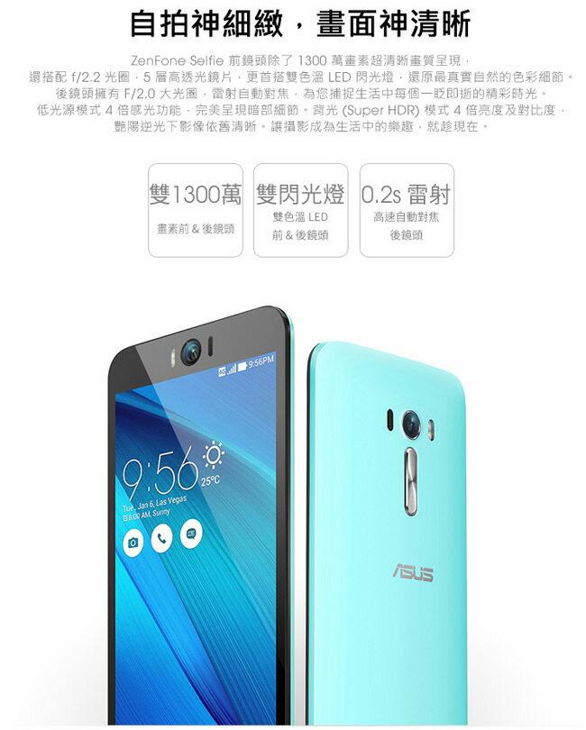 鐵樂瘋3C(展翔)★ASUS Zenfone Selfie ZD551KL (3G/32G) 5.5吋八核神拍機(神腦公司貨最後出清免運費)