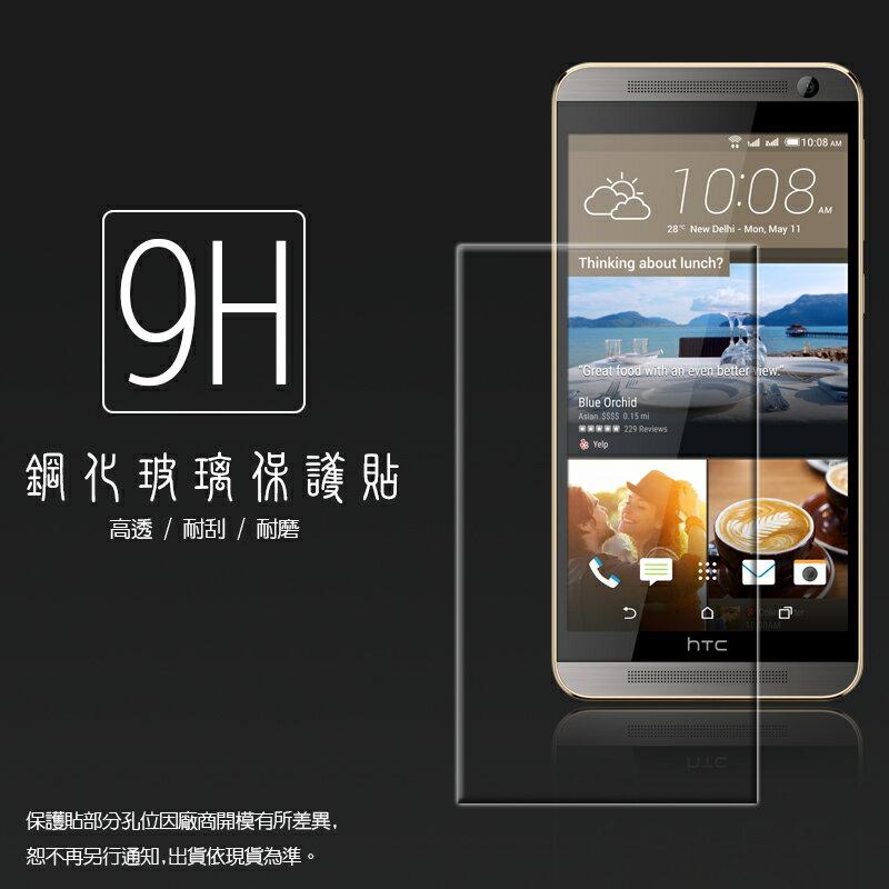 超高規格強化技術 HTC One E9+ dual sim / E9 Plus 鋼化玻璃保護貼/強化保護貼/9H硬度/高透保護貼/防爆/防刮