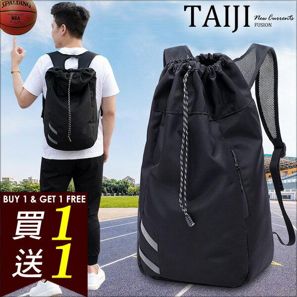 防水後背包‧防水抽繩網布背帶運動包籃球後背包‧一色【NXA11641】-TAIJI-