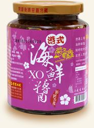 【菊之鱻】港式海鮮XO醬 (450g) 1