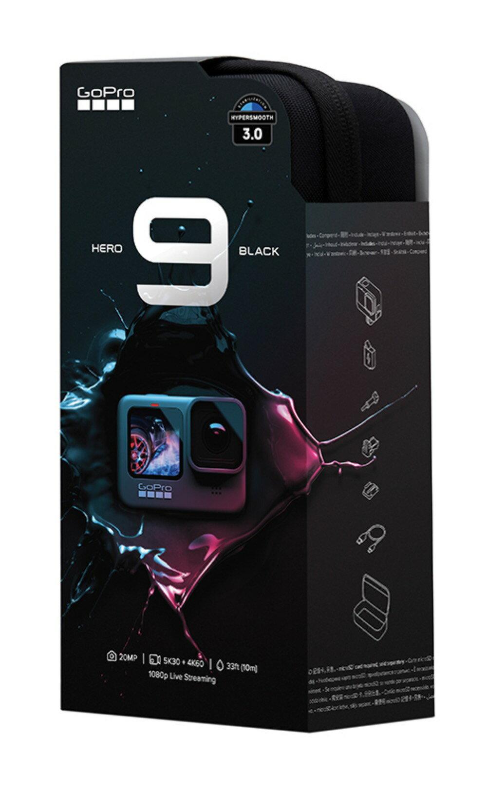 【6/1-6/20 買原廠送好禮】GoPro Hero 9 Black 運動攝影機