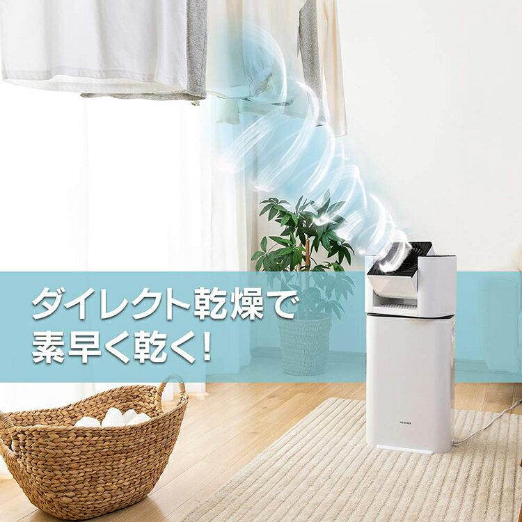雙12 SUPER SALE 整點特賣 12 / 05 15:00 開賣  /  限量3台  /  日本IRIS OHYAMA 衣服乾燥除濕機 /  IJD-I50 4
