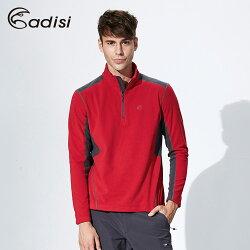 ADISI 男立領刷毛保暖上衣AL1621058 (M~2XL) / 城市綠洲專賣(吸濕排汗、舒適透氣、輕量柔軟、戶外休閒)