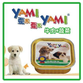 【力奇】YamiYami 亞米亞米餐盒 牛肉+蔬菜 100g -25元 可超取(C161A03)