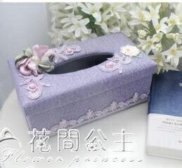 紙巾盒-客廳茶幾多功能遙控器收納盒布藝抽紙盒創意簡約紙巾盒面紙盒K74 聖誕節禮物