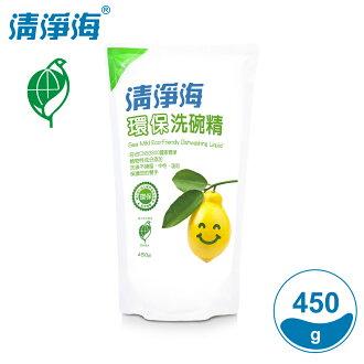 清淨海 環保洗碗精補充包(檸檬飄香) 450g SM-LMH-DL0450R