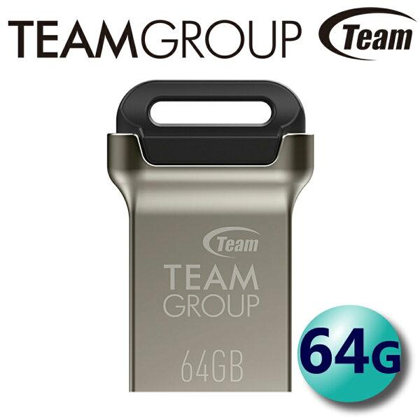 Team十銓64GBC162USB3.0隨身碟金彩碟