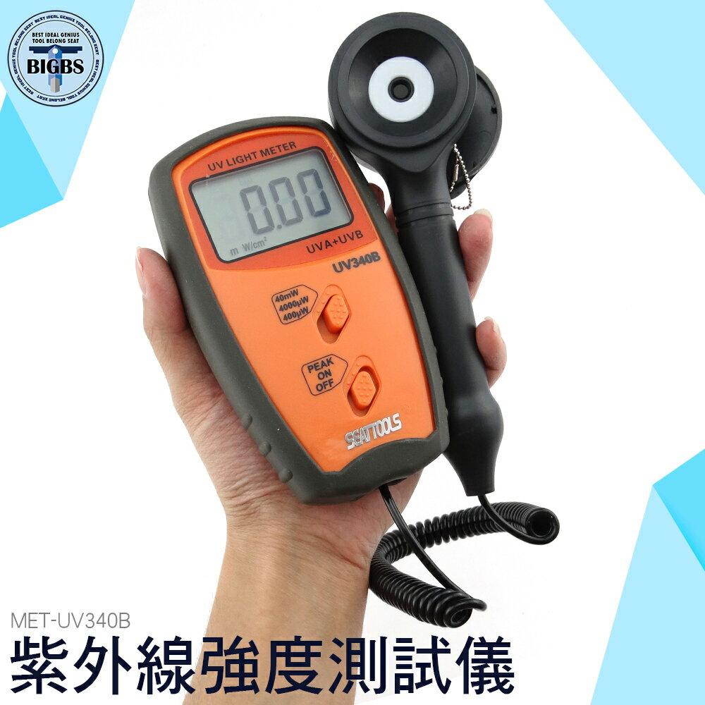 利器 紫外線照度計 太陽光檢測儀 輻射強度測試儀 UVA UVB輻照計 UV340B