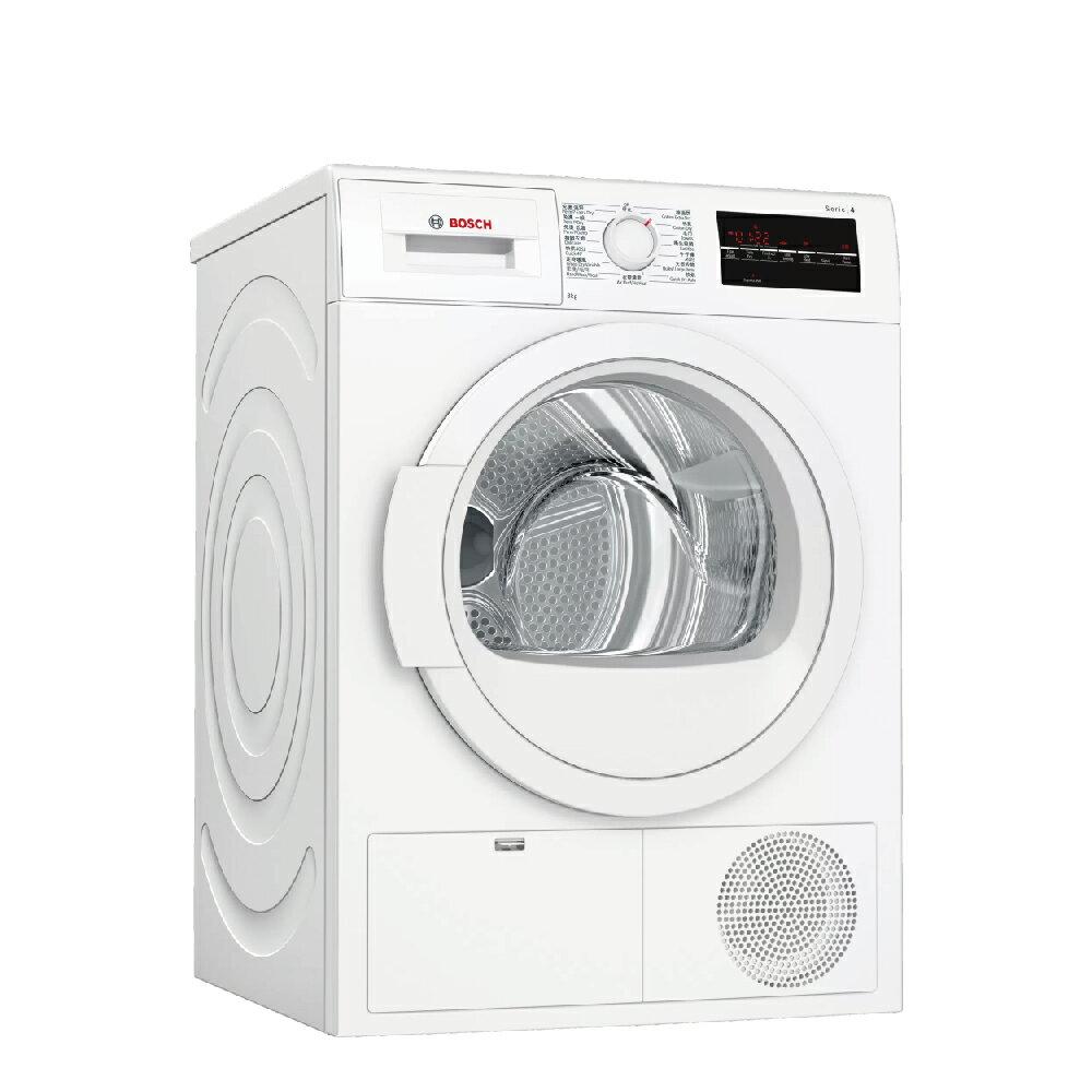 【BOSCH博世】歐規8公斤 220V冷凝式乾衣機(WTG86400TC)