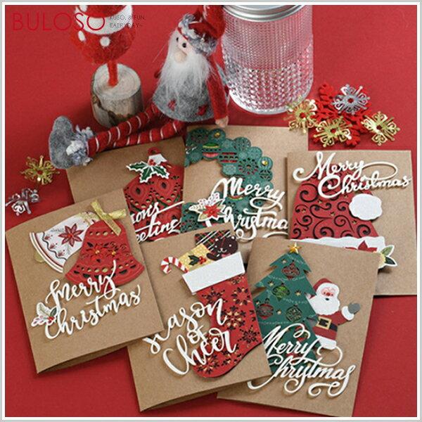 《不囉唆》鈴兒響聖誕卡 (不挑色/款) 聖誕卡片 小卡 賀卡 節慶 禮物【DYPXCS2006】