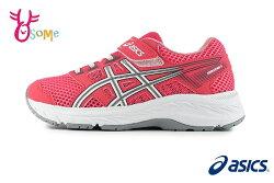 ASICS CONTEND 5 PS 亞瑟士運動鞋 中童 透氣 輕量 緩震 慢跑鞋 A9106#粉紅◆OSOME奧森鞋業