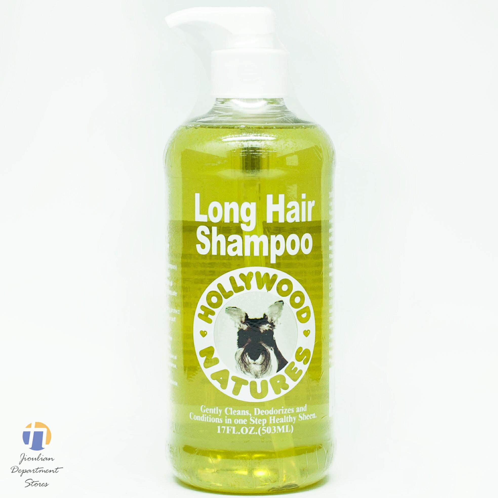 {九聯百貨} 好萊塢 Holly Wood (長毛犬用) 洗毛精 503ml 蘆薈蘋果清香