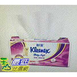 [COSCO代購]W112200Kleenex舒潔三層抽取式衛生紙110張X60入