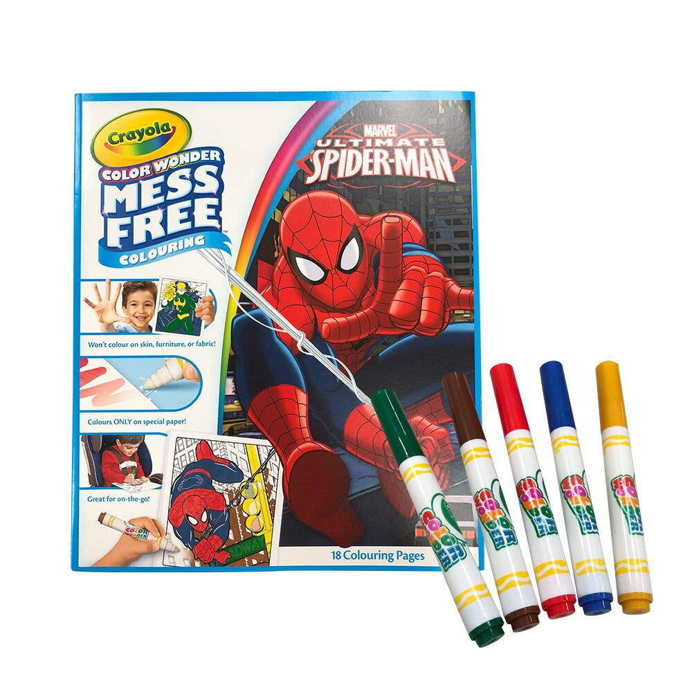 Crayola 神彩著色套裝 - 蜘蛛人 1