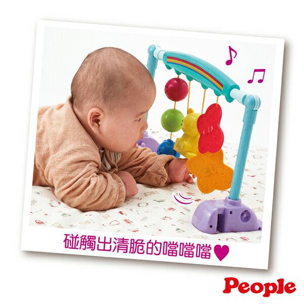 People - 手腳體操健力架 3