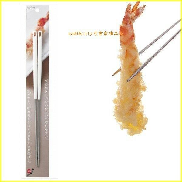 asdfkitty可愛家☆貝印DH-7102膠柄不鏽鋼料理筷油炸料理筷-耐高溫-不燙手-日本製