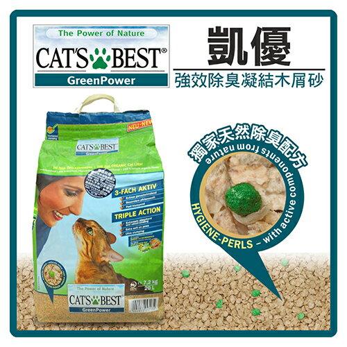 力奇寵物網路商店:【力奇】Cat'sBest強效除臭凝結木屑砂-黑標20L-790元(G142A06)