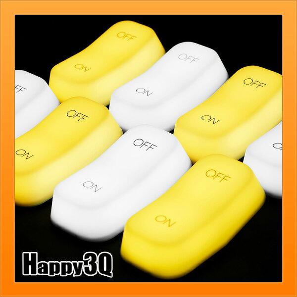 重力感應燈可愛造型小夜燈趣味燈USB燈LED小燈房間布置開關ONOFF燈-白黃【AAA4087】