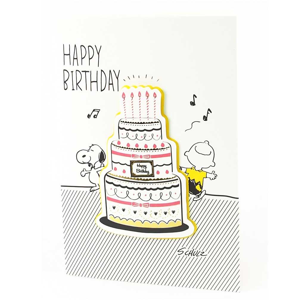 剪刀石頭紙 Snoopy 祝你生日快樂【立體JP生日卡】