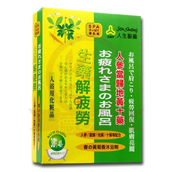 人生製藥 金EX好舒緩 入浴劑(25gx5包)x1