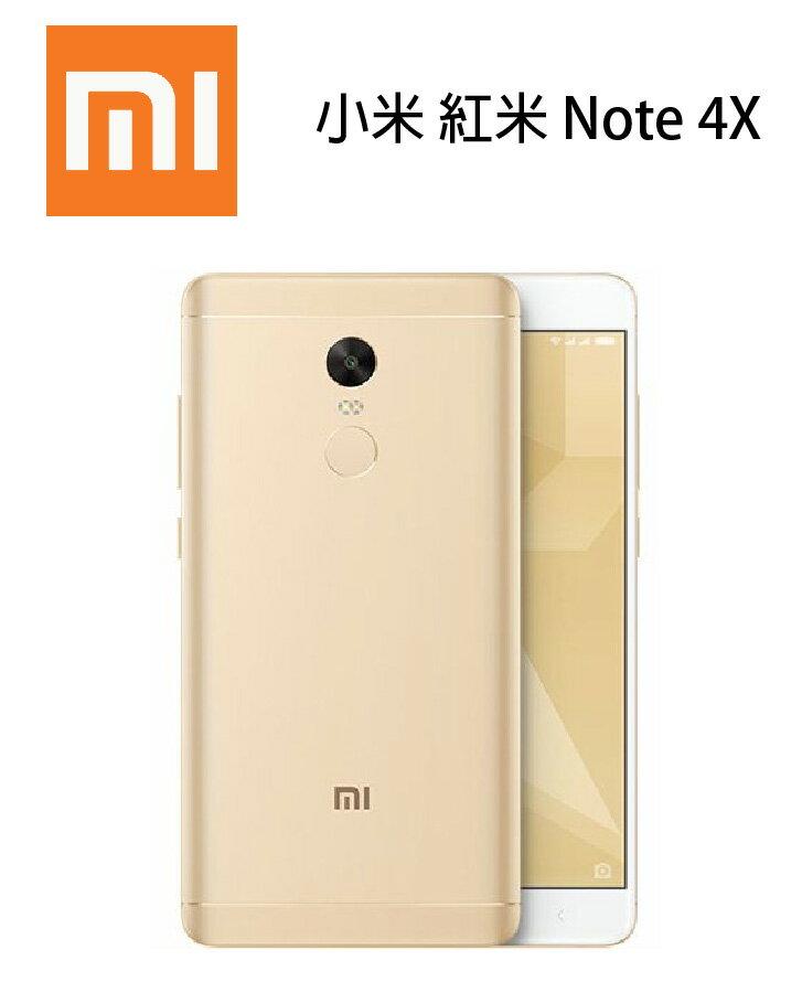 小米 紅米Note 4X 3G/32G 4G+3G雙卡雙待/5.5 吋金屬機身-金《贈15000mAh行動電源》-金/黑 [6期零利率]