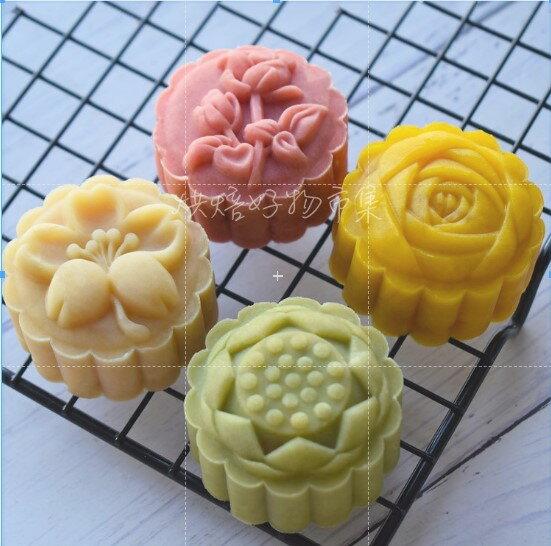 【嚴選&現貨】立體月餅壓模 冰皮月餅模 綠豆糕模 糕餅模 烘焙工具