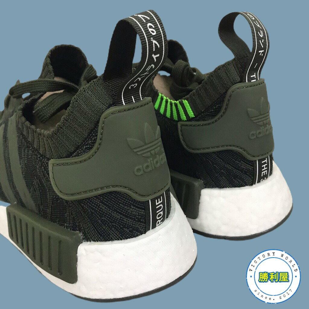 【ADIDAS】NMD R1 PK 女鞋 休閒鞋 綠 雪花 BOOST 熱門款 CQ2445【勝利屋】 2