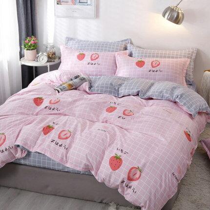 水洗棉四件套被套被單床上用品學生宿舍3被子夏季女三件套床單人4『xxs1772』