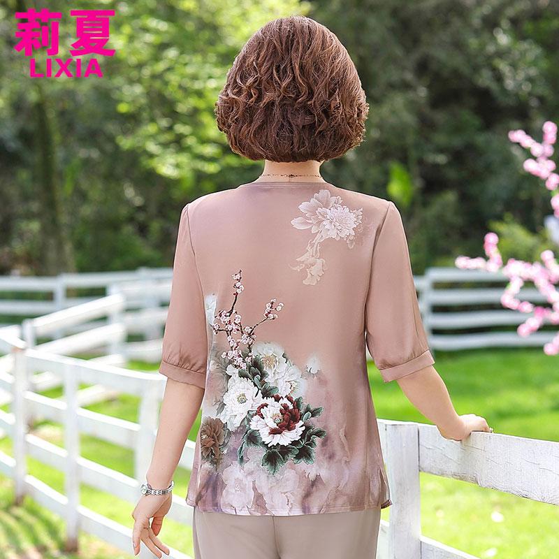 中年媽媽夏裝上衣小衫40-50歲打底衫洋氣高貴中老年人婦女中袖t恤