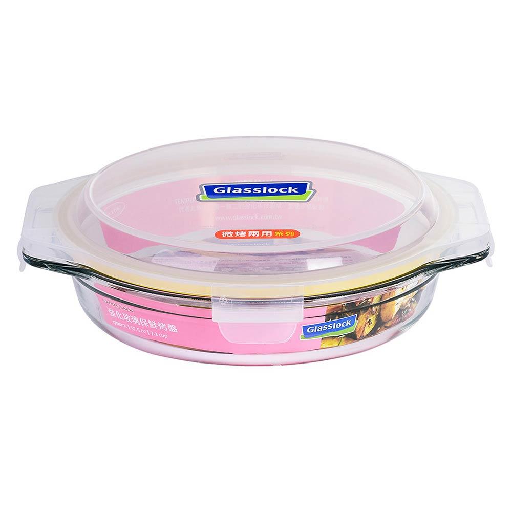 Glasslock 微烤兩用強化玻璃保鮮盤-圓形1700ml/韓國製造/可微波/烤箱烘焙使用/耐瞬間溫差160度/加高上蓋大容量存放