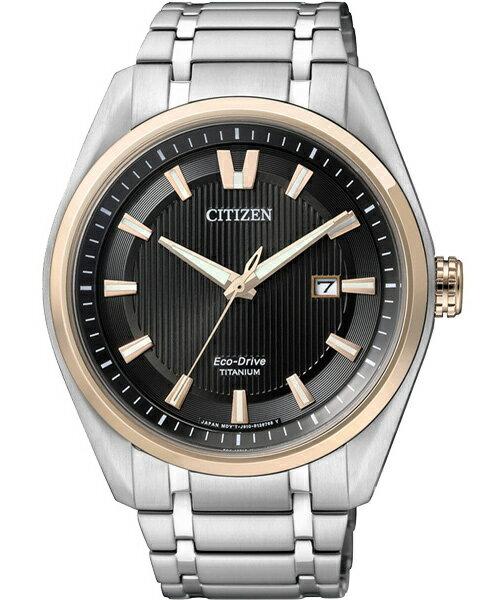 CITIZEN星辰AW1245-53E雙色經典超級鈦光動能腕錶/黑面43mm