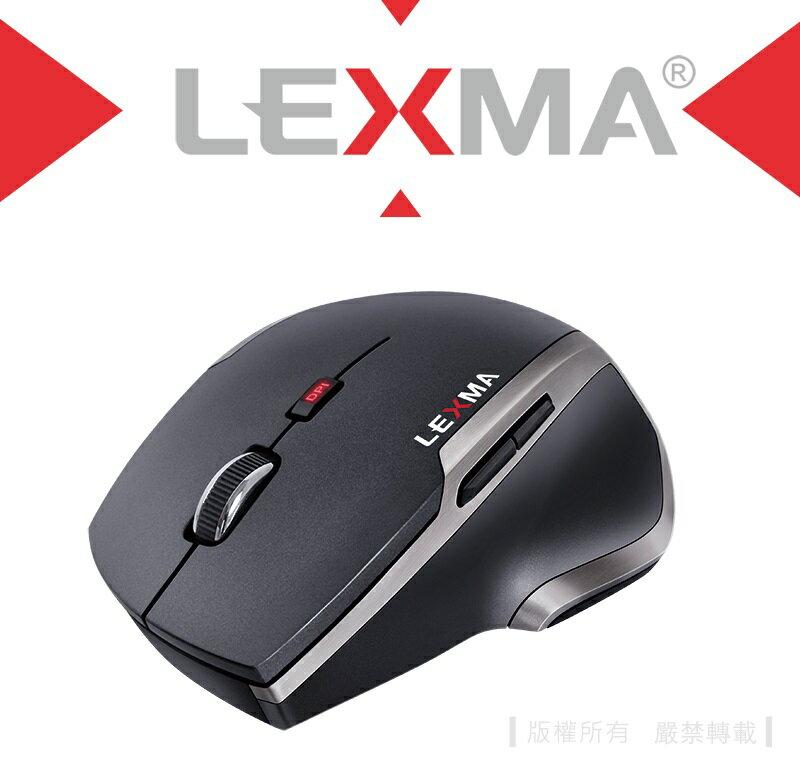 ☆宏華資訊廣場☆LEXMA M615R無線雷射滑鼠 三年保固,原廠到府收送